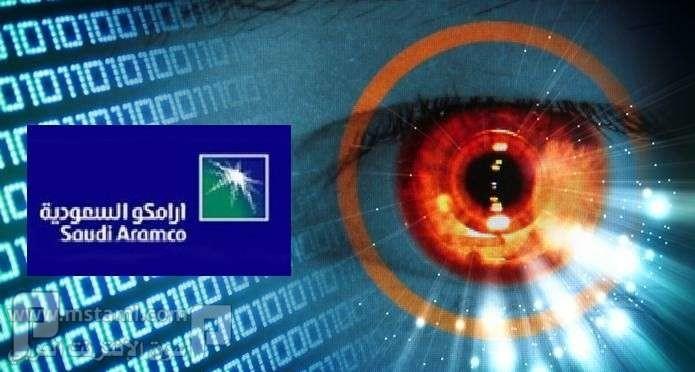 أرامكو تعلن عن برنامج التدريب التعاوني لطلبة الجامعات والدبلوم 1437 شركة ارامكو السعودية