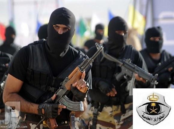فتح باب القبول في قوات الطوارئ الخاصة بالحدود الشمالية 1437 قوات الطوارئ الخاصة السعودية