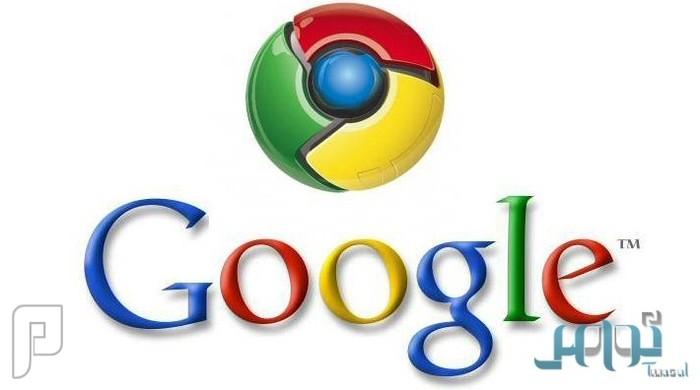 «جوجل» تخترع ساعة ذكية تحد من حوادث السير