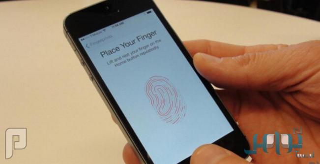 أبل تعتزم تزويد هاتف أيفون ب«زر الذعر» لحمايته من السرقة