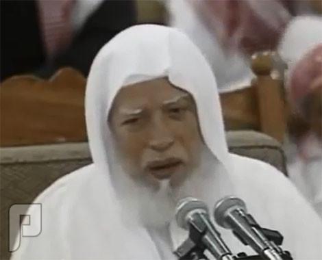 الشيخ أبوبكر الجزائري يفسر القرآن بحضور الملك خالد الشيخ ابوبكر الجزائري