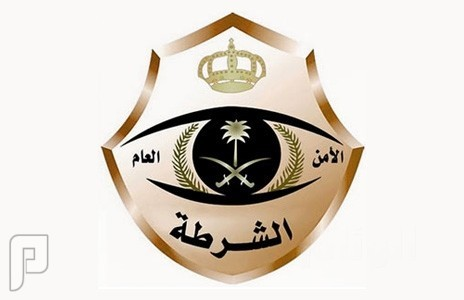 توفر 7 وظائف ( عُمد/عُمدة ) لحملة الثانوية في شرطة منطقة الرياض 1437 وزارة الداخلية/الامن العام /الشرطة السعودية/وظائف