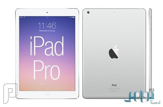 «آبل» تعترف بوجود مشكلة في جهاز iPad Pro
