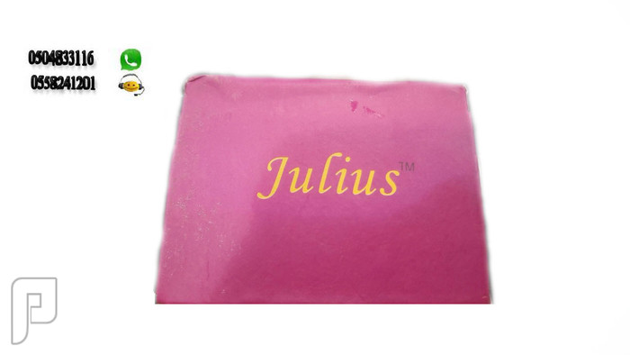 ساعة نسائية ماركة عالمية JULIUS