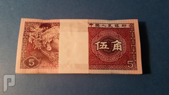 ربطه 5 جايو الصين 1980 ربطة البتك