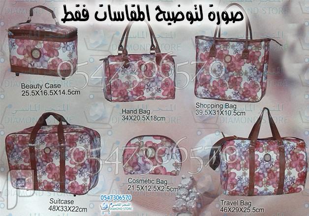 وصل حديثا:مجموعة حقائب الفراشة ذات 6قطع للعرائس بلونيها الفضي والذهبي