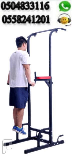 جهاز متوازي وعقلة لتمارين البطن والضغط ومختلف التمارين الرياضية السعر: 1250 ريال