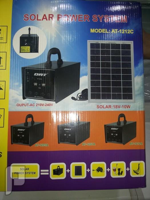 تشكيلة من الطاقة الشمسية للرحلات ولاصحاب الحلال يشغل 4 لمبات يشحن الجوالات الطاقه الشمسيه 4 لمبات راديو افم +لوحه 10 واط ب