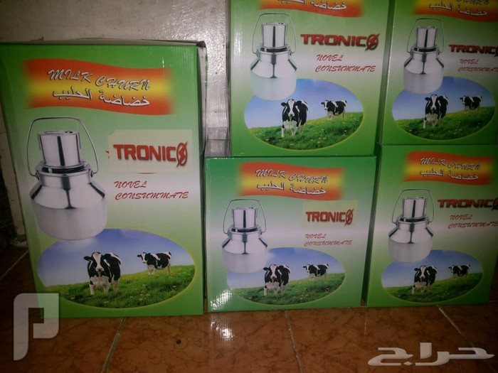 تشكيلة خضاضات الحليب من 7 لتر الى 30 لتر بكراتنها عملي جدا تشكيلة خضاضات الحليب من 7 لتر الى 30 لتر بكراتنها عملي جدا