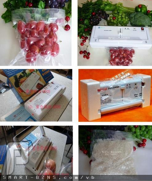 جهاز سحب الهواء من الأكياس, والتغليف الحراري لحفظ الأطعمة