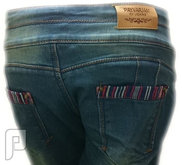 بناطيل جينز نسائية صناعة تركية وموديلات اخر صيحة بنطلون جينز نسائي ذات مقاس EU 32 صناعة تركي ماركة PAYVARJAM رقم (3) السعر 249