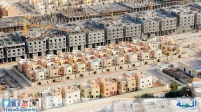 «الإسكان» تخفض مساحة أراضيها لـ 300 متر