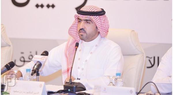 صناعة الرأي في السعودية