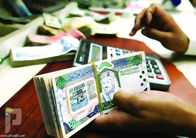 البنوك قد تقلص عمليات الإقراض بسبب نقص السيولة