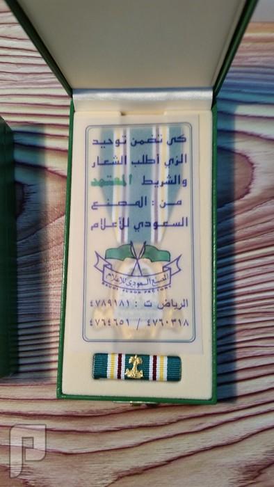 ميدلية المئوية وميدلية التحرير منت بالعلب الاصليه