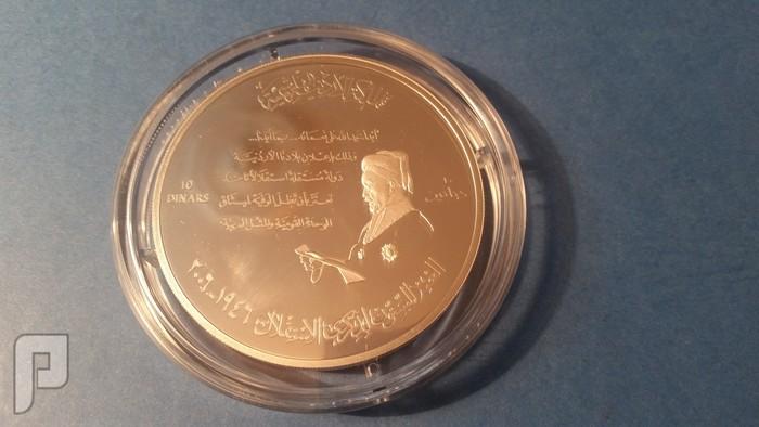 تذكارات اردنية فضه وبرونز -ا البتراء-العيد الستين لاستقلال المملكه