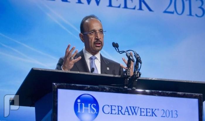 وزارة الطاقة السعودية أبرز ملامح التعديلات الوزارية
