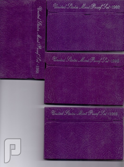 مجموعه البروف الامريكية لسنة 88و89و90و92
