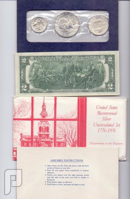 مجموعه المئتين الامريكية يمناسبة مرور 200 عام على استقلال الولايات المتحدة مع ال 2 دولار ورقي