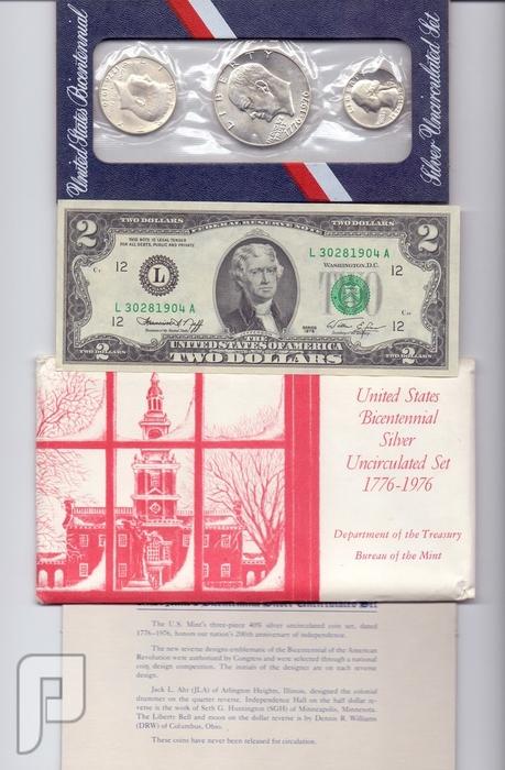 مجموعه المئتين الامريكية يمناسبة مرور 200 عام على استقلال الولايات المتحدة وع ال 2 دولار ورقي