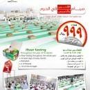 تراحم , وجه مضيء للشعب السعودي نرجو به رحمة الله مشروع إفطار صائم بأطهر البقاع ( الحرم المكي )