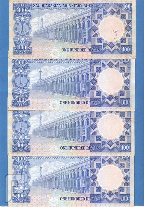 100 الملك خالد تقسيمه 1و3و4و5