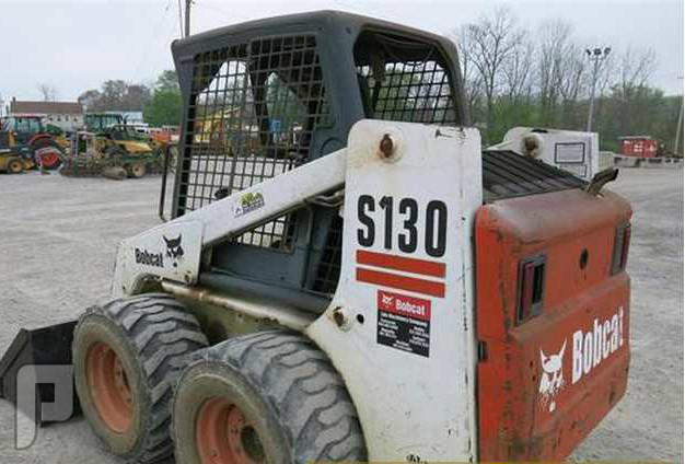 IT# 38-2003 Bobcat S130 Skid Steer Loader