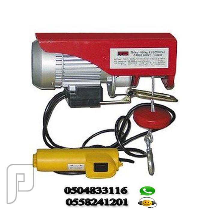 الونش الكهربائي الذي يعمل بالريموت ويحمل حتى 600 كيلو جرام