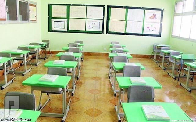 إيقاف ترخيص بعض المدارس الأهلية والأجنبية