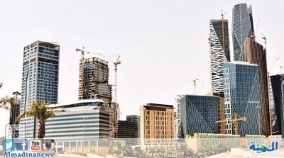 رؤية 2030: زيادة مساحات الفنادق والسكن والخدمات