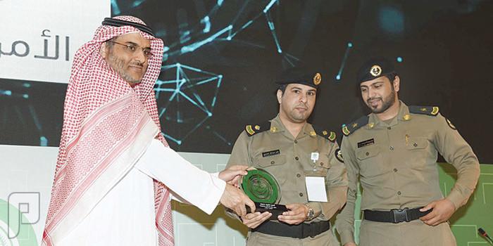 ( كلنا أمن ) تطبيق مهم للجوالات الأمير بندر يسلم الرائد فهد الجديع جائزة التطبيقات