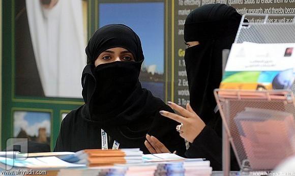 «العدل» تنشئ «صندوق النفقة» لدعم النساء لحين الفصل في قضاياهن