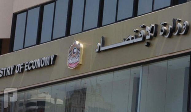 الإمارات: أسعار السلع ثابتة في رمضان