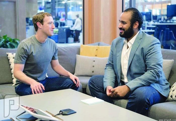 ولي ولي العهد يلتقي رئيس شركة فيسبوك