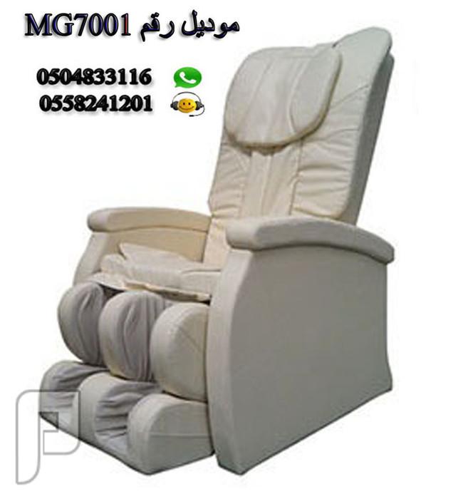 كرسي مساج للعمل التجاري بوحدات عملات تجارية