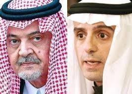 رد صاعق للجبير على القنصل الإيراني الله يرحم الفيصل ويبارك لنا في الجبير