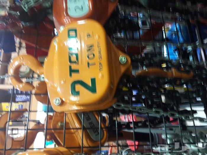 ونش بلانكو جنزير اصلي 2 طن لرفع الاشياء مثل المعدات والمكائن رفع رأسي طن بلانكو جنزير و نش ب 400 ريال