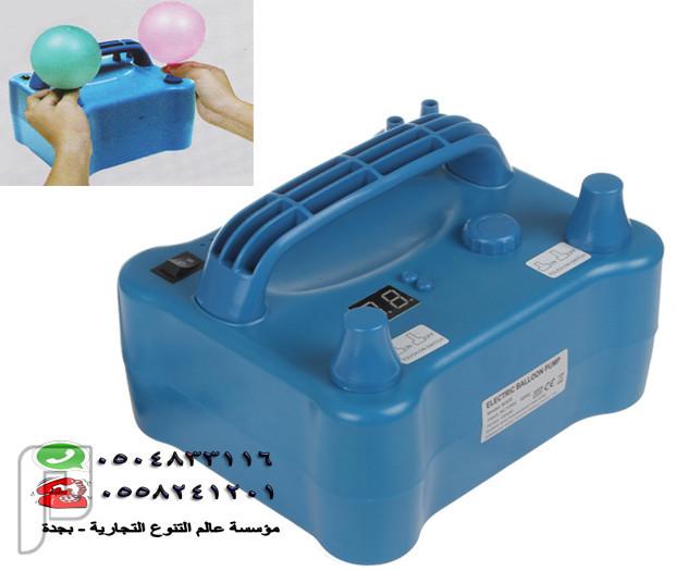 جهاز نفخ البالونات الاوتوماتيكي المزدوج