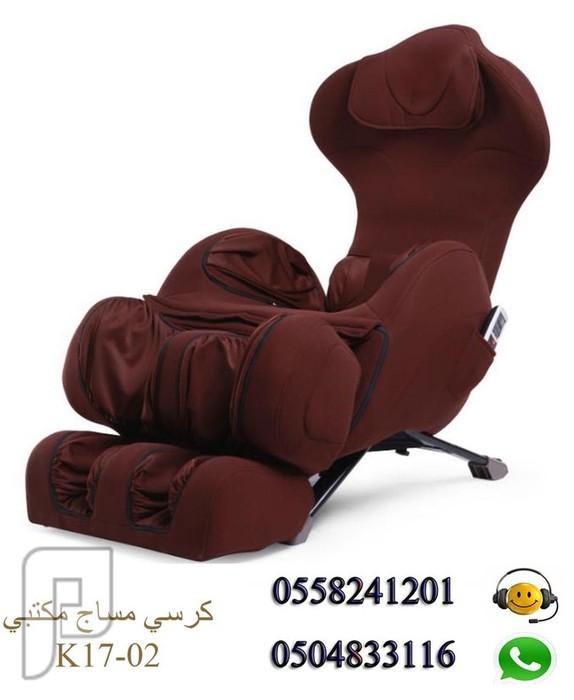 كرسي مساج مكتبي بسعر 3999 ريال