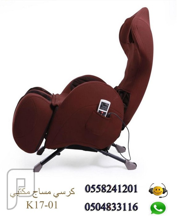 كرسي مساج مكتبي بسعر 3599 ريال - لون بني من القماش