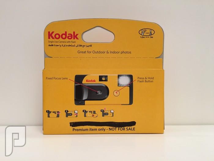 للبيع كاميرا كوديك ( دعاية شركة نيدو )