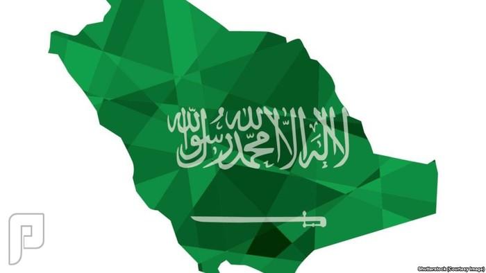 لنجعل السعوديه في قلبنا 👇تخطيط خارجي ضدها👇