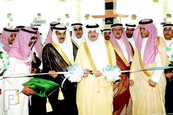 سعود بن نايف يطلق معرض وظائف 2016