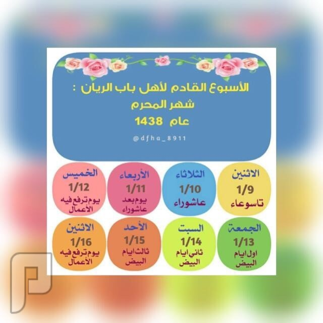الجوال والاطفال ///قصه