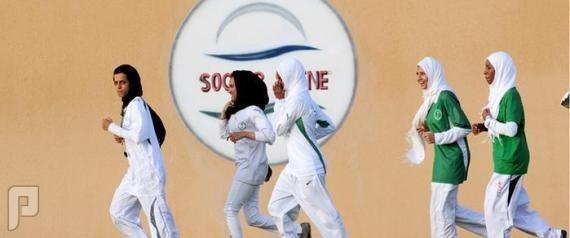 جدل دائر.. ممارسة البنات للرياضة في مدارس السعودية