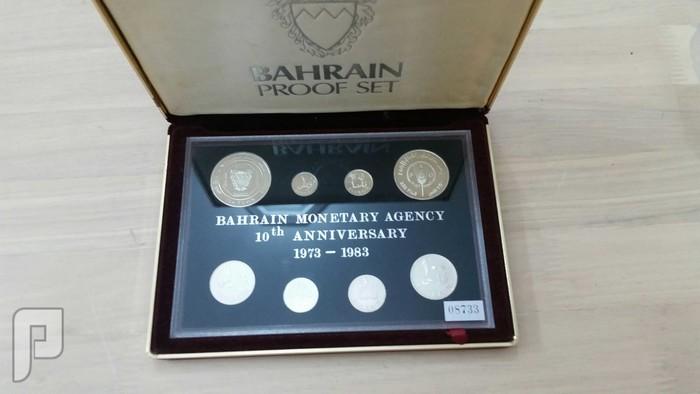 مجموعه بروف البحرين التذكارية من الفضه داخل علبه  المعروفه بمجموعه استيرلنج