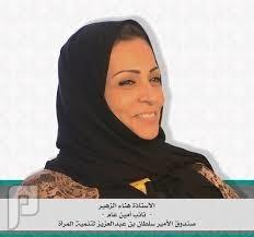 الطاقات الأكاديمية المهدرة في الجامعات السعودية