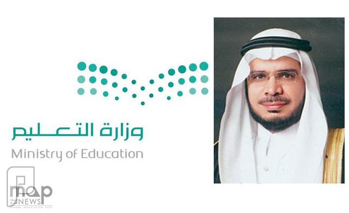 وزارة التعليم ثلاثة تيارات تهدد الأمن الفكري للطلاب والطالبات