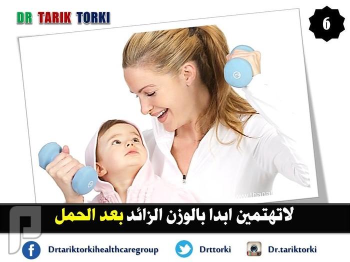 12 حقيقة مزعجة  عن الذي يأكل ولا يسمن!   دكتور طارق تركى