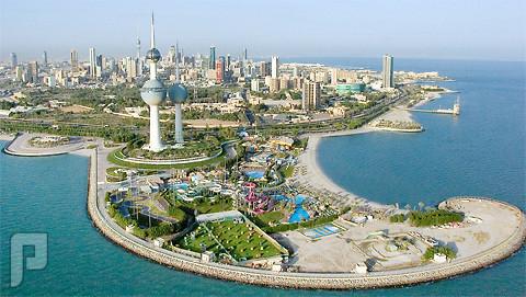 الكويت تتجه لإلغاء كل أشكال الدعم الحكومي